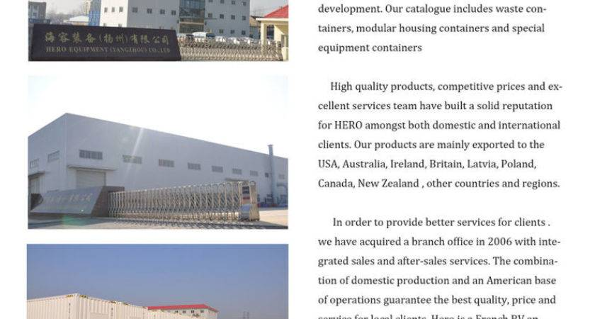 China Flat Pack Prefabricated Prefab Shipping Container