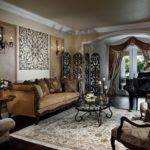 Decorative Small Living Room Designs