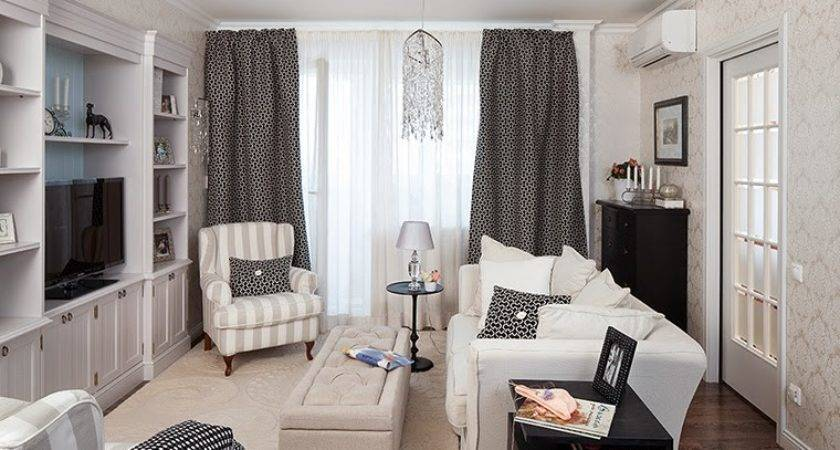 Functional Small Living Room Design Ideas