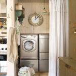 Ideas Hiding Washer Dryer Driven Decor