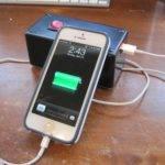 Make Portable Usb Charger Youtube