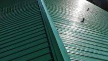 Metal Roofing Materials Mobile