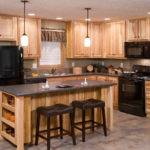 Redman Model Home Hickory Cabinets Brooks Village