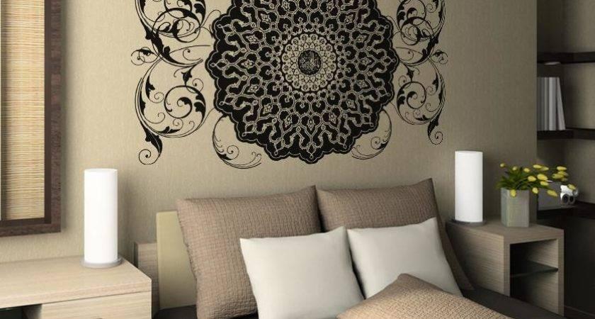 Vinyl Wall Decal Sticker Arabic Flower Circle Design